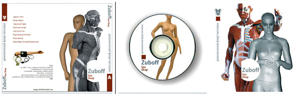 Zuboff Sex Shop
