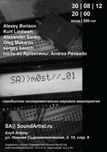 ArtPlay 30-08-2012